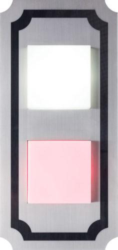 Custom Intermediate Lantern